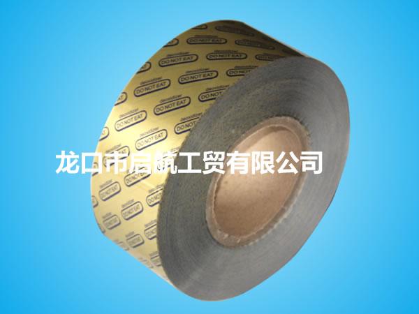 无孔式直打孔食品脱氧剂包装纸
