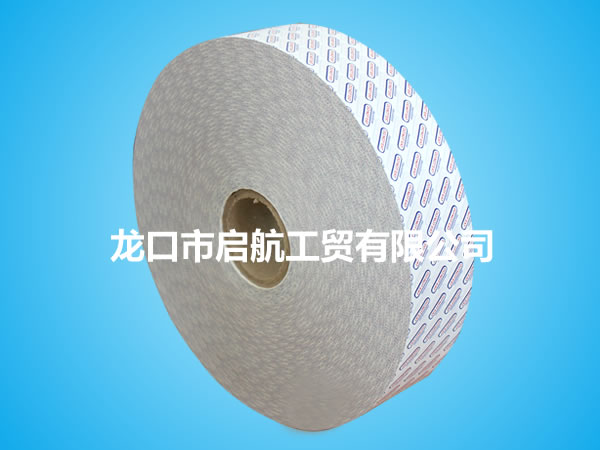 防粉尘食品脱氧剂包装纸