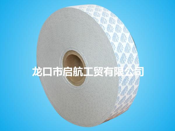 食品脱氧剂包装纸